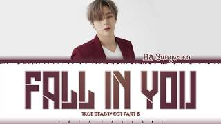Download HA SUNGWOON  – 'FALL IN LOVE' (TRUE BEAUTY OST PART 6) Lyrics [Color Coded_Han_Rom_Eng]