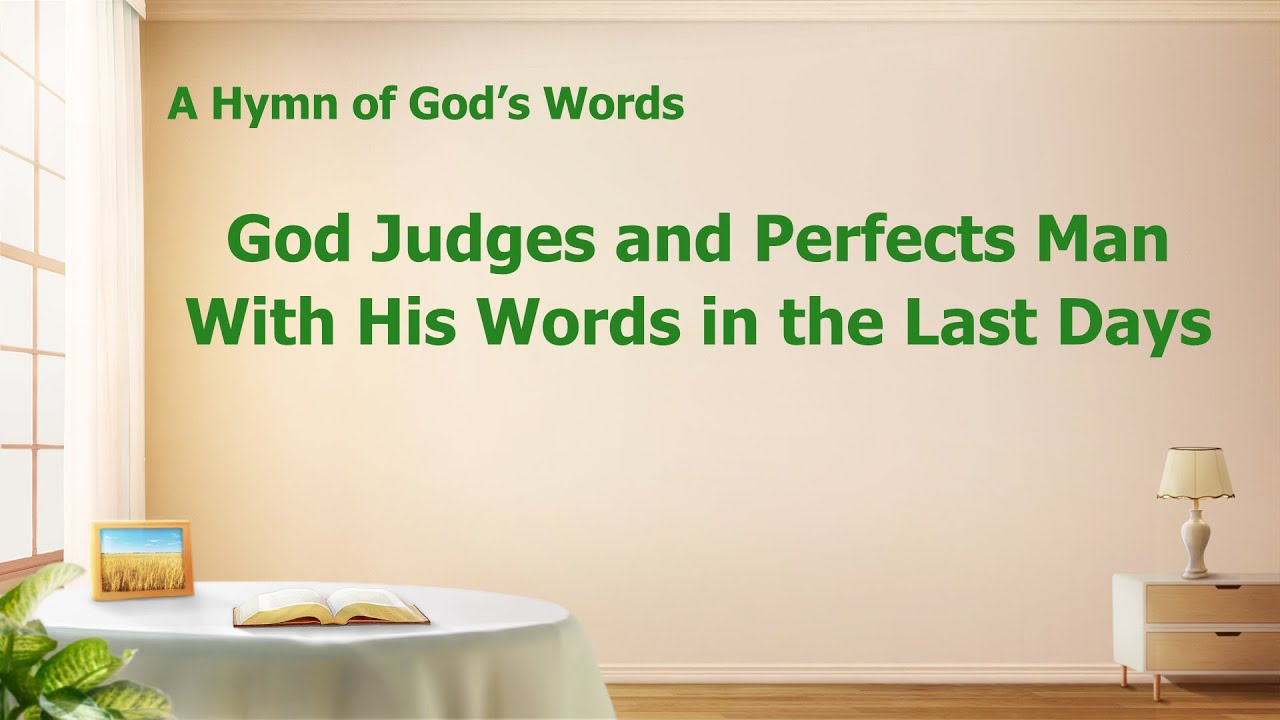 """""""God Judges and Perfects Man With His Words in the Last Days""""   English Christian Song"""