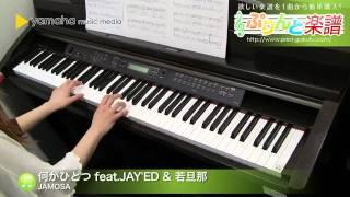 使用した楽譜はコチラ http://www.print-gakufu.com/score/detail/75322...