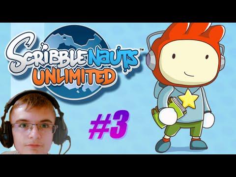 Scribblenauts #3 Jak rozśmieszyć klauna??!!