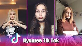 Эти глаза! Самые красивые девушки из Tik Tok