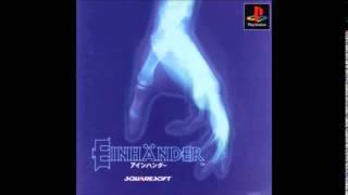 Einhander OST Full Album