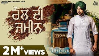 Raule Di Zameen | (Full Song ) | Rajvir Jawanda Ft.Ikwinder Singh | New Punjabi Songs 2018