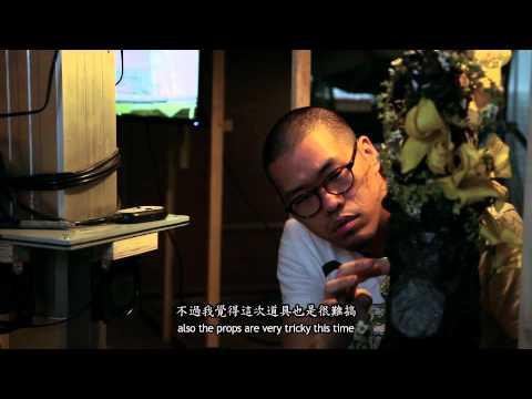 2013 《Wu Tien-chang: Studio of Pseudo Photography 吳天章:偽青春顯相館》展覽預告