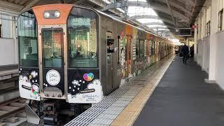 阪神1000系HS54編成(普通大和西大寺行き) 若江岩田駅発車‼️