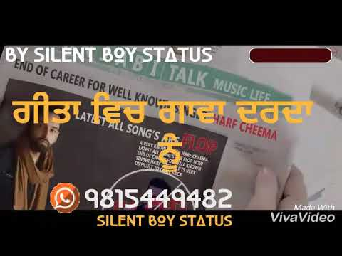 Supne  harf  cheema  whatsapp  video