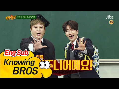 Eng Sub] JTBC's trailer for Knowing Bros Episode 62 with Leeteuk and