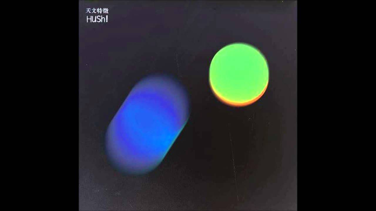 Hush! - 天文特徵 (Astronomical Features) - YouTube