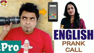 RJ Sayan prank call with English madam ||       FM radio video 2019 ||