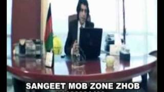 Bashir Asim .New Pashto Song .Gila.2011.2012.Zhob Video.flv