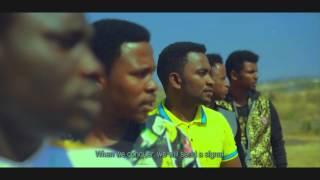GAMU NAN DAI trailer corrected