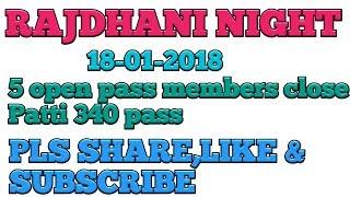 rajdhani night singal jodi trick 18-01-2018