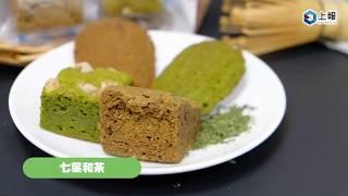 【影片】全家抹茶季 抹茶控的荷包又要失守啦!