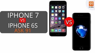 Apple iPhone 7 vs iPhone 6s : Why should you buy the iPhone 6s 32GB! [Ask91]