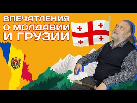 секс знакомство в молдавией
