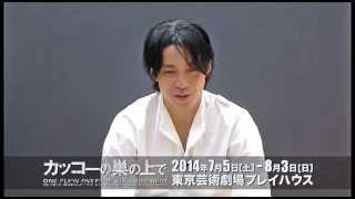 チケットのお求めはコチラ 東京公演チケット絶賛発売中 兵庫公演 5/10(...