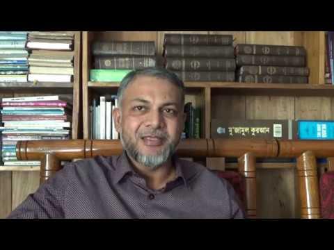 (১ম পর্ব) বিবর্তনবাদ, ইসলাম ও নাস্তিকতা