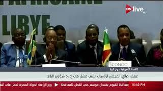 عقيلة صالح: المجلس الرئاسي الليبي فشل في إدارة شؤون البلاد