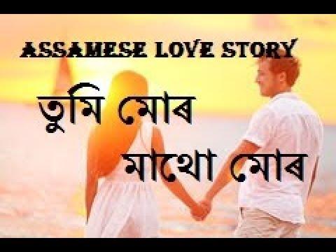 assamese love photo