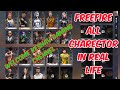 Freefire New Old All Cherectors In Real Life aug   Mp3 - Mp4 Download