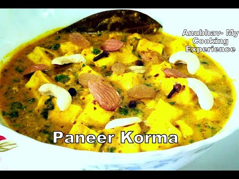 पनीर कोरमा |Paneer Korma | Healthy And Delicious | English Subtitles