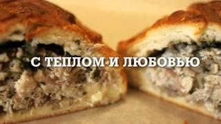 Пироги  «ШТОЛЛЕ»  Ростов-на-Дону :