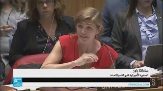 صدام جديد في مجلس الأمن الدولي حول الأزمة السورية