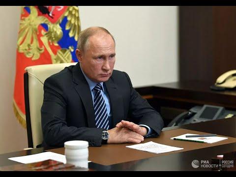 Совещание по ситуации с COVID-19 в России