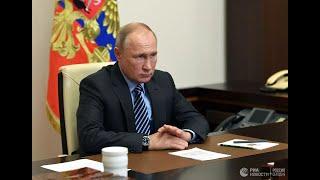 Совещание по ситуации с COVID 19 в России