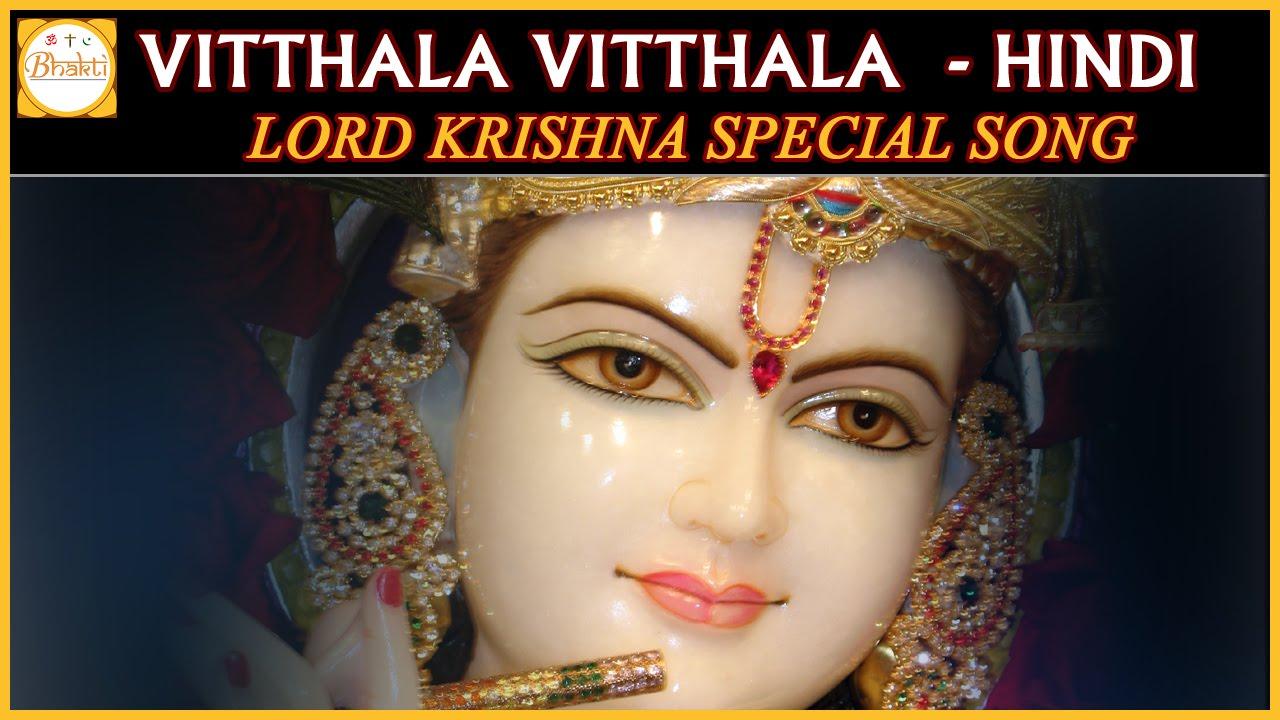Lord Krishna Hindi Devotional Songs