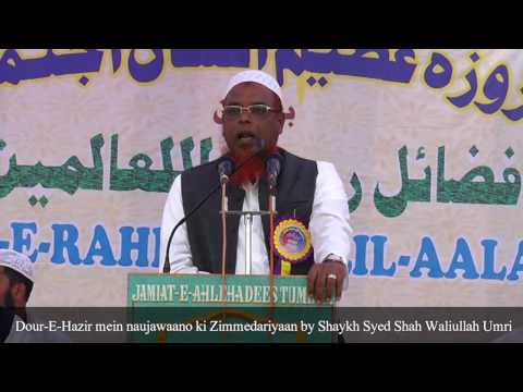 Dour e Hazir mein Naujawaano ki Zimmedariyaan by Shaykh Syed Shah Waliullah Umri