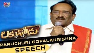 Paruchuri Gopalakrishna Speech at Luckunnodu Audio Launch Vishnu Manchu, Hansika Motwani