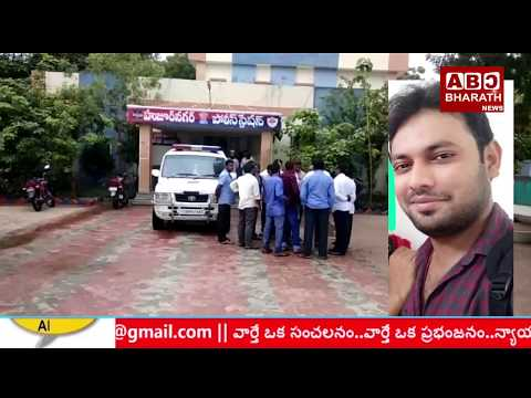 Software Employee Cheats Woman In The Name Of Marriage /abc bharath
