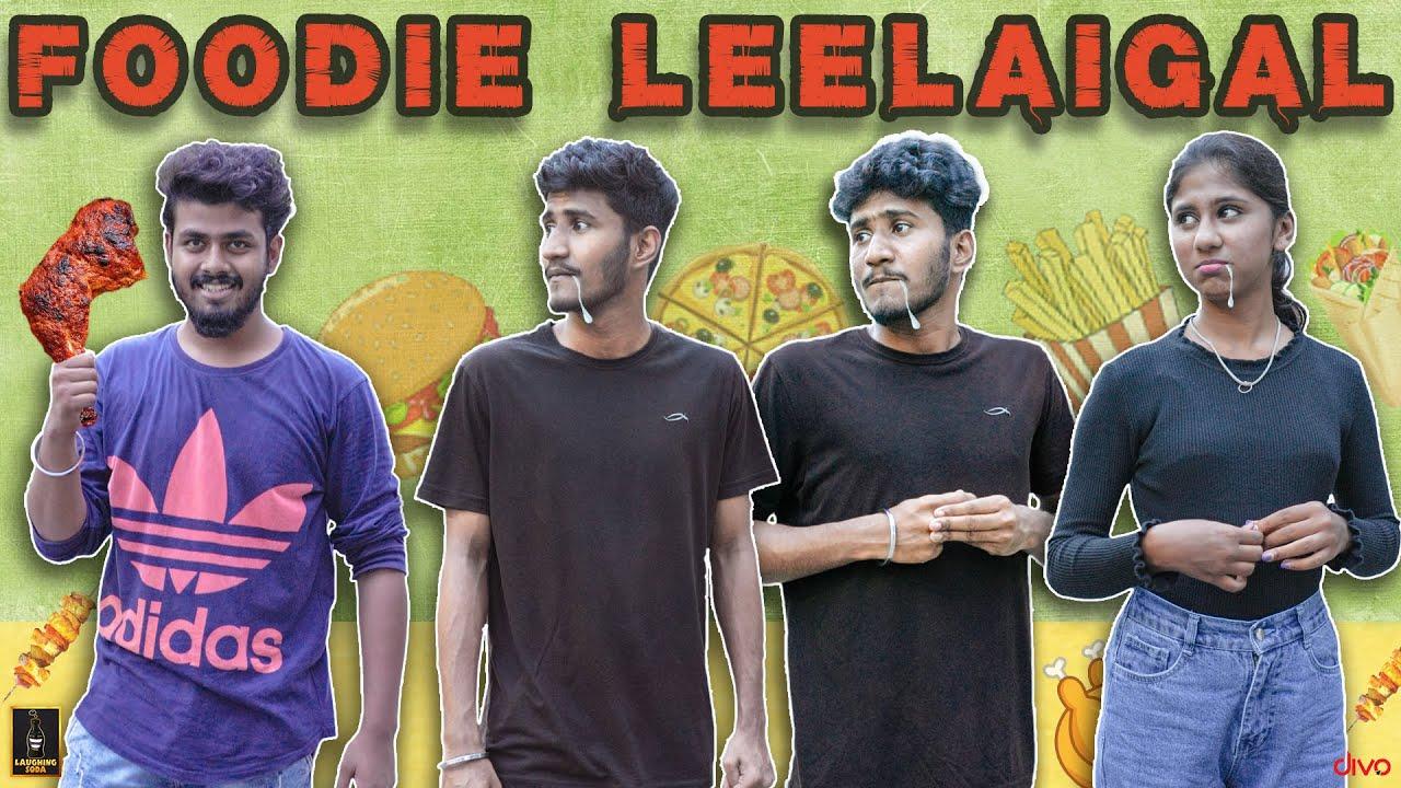 Foodie Leelaigal | Laughing Soda
