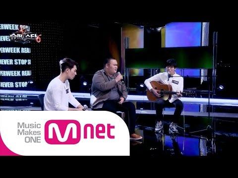 임도혁  Mnet [슈퍼스타K6] 곽진언, 김필, 임도혁 - 당신만이 MV
