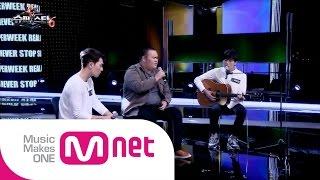 Mnet [슈퍼스타K6] 곽진언, 김필, 임도혁 - 당신만이 MV