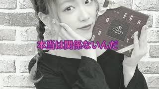 あやてぃんこと森田彩花ちゃんの写真を、あやてぃんの好きそうな曲に乗せて楽しむ自己満動画です。自分の考えや生き方を楽しく突き進む、男前なあやてぃんが大好きで ...