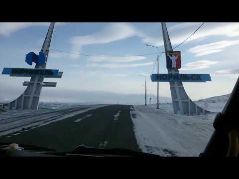 Норильск - да что ты здесь вымораживаешь