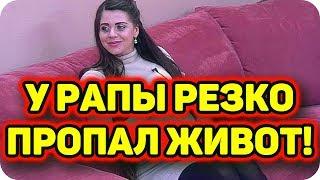 ДОМ 2 НОВОСТИ раньше эфира! (15.03.2018) 15 марта 2018.