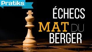 Le mat du berger aux échecs