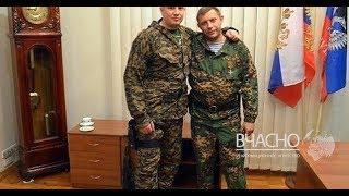 Конец эпохи ДНР