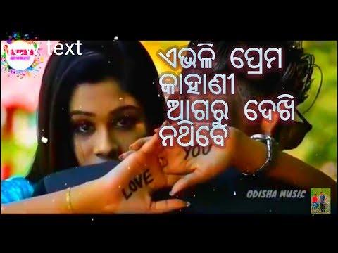 E mono mo mono most heart touching video ||doubt is out ||Ranjan kumar