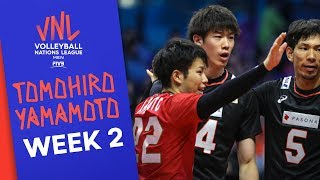 Japan's Digger no.1: Tomohiro Yamamoto  | #VNL2019 Week 2 | Volleyball Nations League 2019