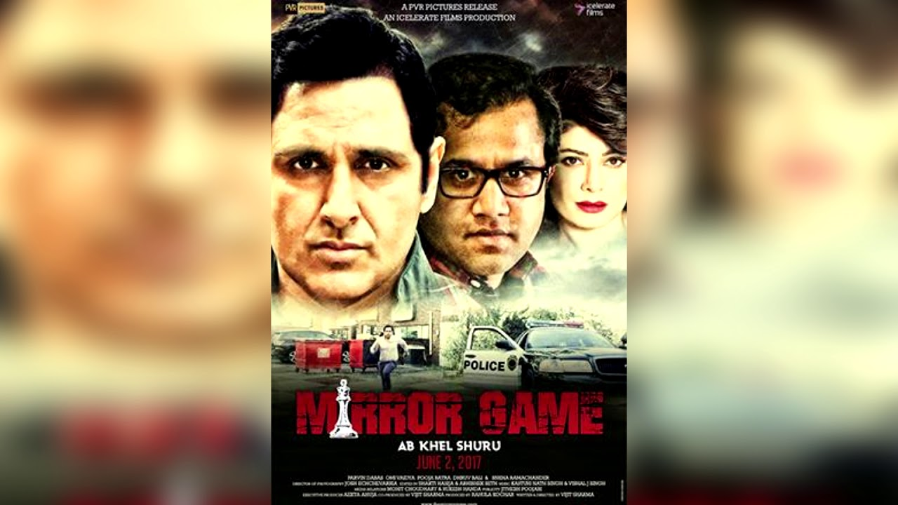Download Mirror Game (Original Motion Picture Soundtrack) - 01 Chor Aur Police - Vishal J.Singh