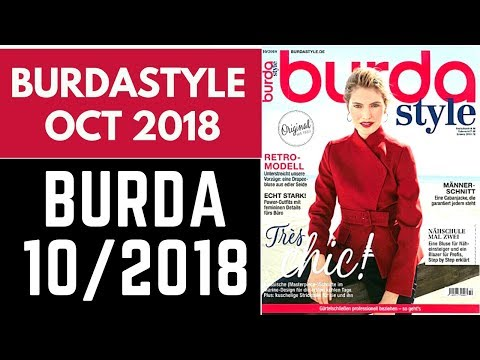 BURDASTYLE 10/2018 BROWSE THROUGH AND SEWING PLANS