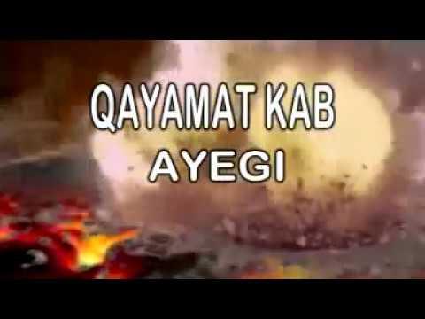 "Qyamat Kab Ayegi__क़यामत कब आएगी"" || Taqrir || Sonic Enterprises || Islamic Devotional || 2015"