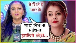 Rupal Patel aka Kokila REVEALS Reason Of Quitting Saath Nibhana Saathiya | Yeh Rishtey Hain Pyaar Ke
