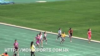 第十八屆全港小學區際田徑比賽, 2015 - 2016 女子