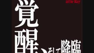 the ending world ~主よ、人の望みの喜びよ~ (Original Eng Ver.)