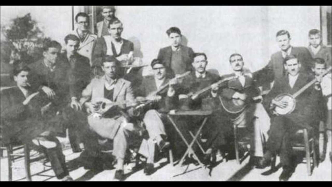 ΡΕΜΠΕΤΙΚΟ ΤΡΑΓΟΥΔΙ 1850-1934 - Μικρα Ασια -Ελλαδα-Αμερικη